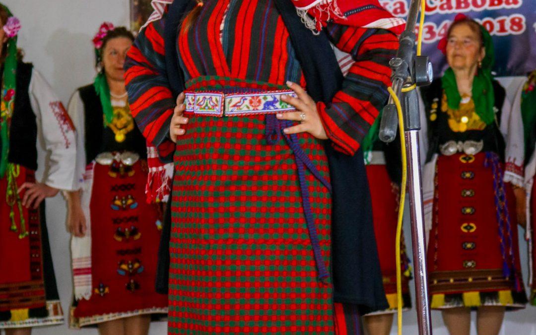 Женски празничен саян костюм