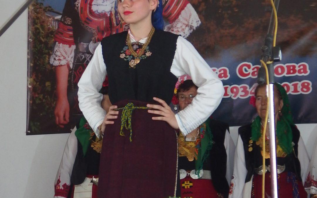 Сукамнен костюм от село Йерусалимово